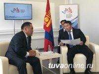 Владивосток: Глава Тувы обсудил с Президентом Монголии совместные проекты