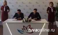 Группа компаний «Хевел» построит в Туве солнечные электростанции мощностью 1600 киловатт