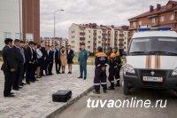 В Туве спасатели провели урок безопасности для учащихся нового лицея Кызыла