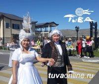 Кызыл откроет День Города костюмированным шествием, а завершит – фейерверком