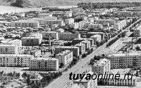 Кызыл: Улицы помнят, учат, славят...