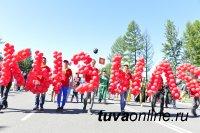 Программа празднования Дня города Кызыла