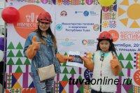 В день города Кызыла тувинские энергетики сделали подарок детям, самым маленьким гостям и жителям столицы
