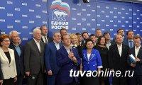 Глава Тувы поздравил однопартийцев с победой «Единой России» на выборах, состоявшихся в стране 10 сентября