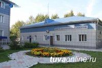 """Кызылчане могут обращаться в Центр обслуживания клиентов """"Тываэнерго"""""""