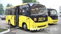 Тува получит 22 школьных автобуса и 10 машин скорой помощи