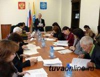 Началось формирование нового состава Общественной палаты Тувы