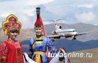 Сотрудники Гостиничного комплекса «Буян-Бадыргы» готовятся отметить Всемирный день туризма