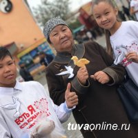 """В международный день мира """"Формула мира"""" - на Кызылском Арбате"""