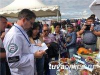 Тува в «серебряной лиге» по развитию событийного туризма