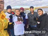 Молодежный экодесант на озере Хадын (Тува)
