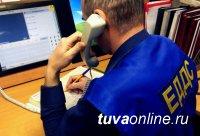 Кызылская ТЭЦ подаст тепло во все многоквартирные дома Кызыла