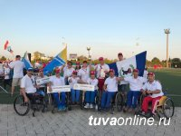 Крылья для жизни. Команда из Тувы на фестивале инвалидов в Евпатории