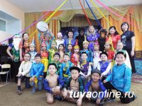 Глава города и мэр столицы поздравили работников детских садов Кызыла с профессиональным праздником