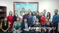 Активисты студенческих движений Тувинского госуниверситета наметили план работы до конца года