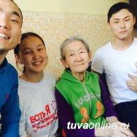 Семь жителей Тувы отметили 100-летие, 212 – преодолели 90-летний «рубеж»