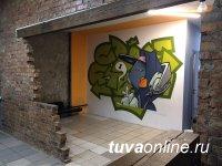 В Кызыле рождается первое граффити на фасаде дома