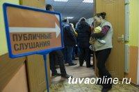 Кызылчан приглашают обсудить проект новых правил благоустройства столицы Тувы