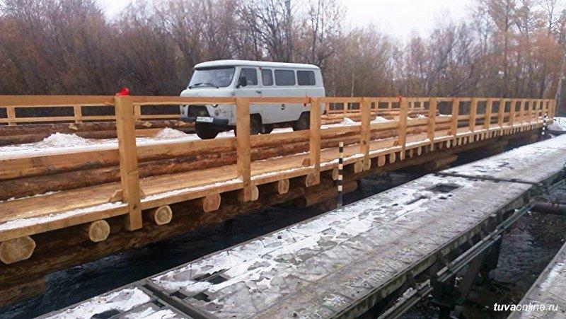 Снегоуборщики Пий-Хемский кожуун купить снегоуборочную машину Муниципальное образование Новая Земля