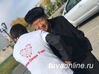"""Открытки """"Молоды душой"""" - старшему поколению Кызыла"""