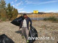 Тува отметила День Енисея масштабной уборкой берега великой реки