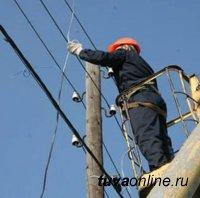 """""""Тываэнерго"""" отключили от энергопотребления 95 незаконно подключившихся жителей поселка Каа-Хем"""