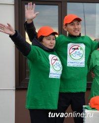 Самыми активными участниками акции #кызылбезавто признаны коллективы «Консультант-плюс», Перинатального центра, ТувГУ и Кызылского президентского училища