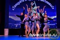 Тувинский Государственный университет: самый танцующий и счастливый!