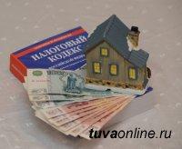 В Туве объявлен месячник по сбору имущественных налогов с населения