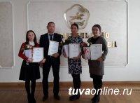 Лучшим кадровым работником органов местного самоуправления Тувы признана Ника Монгуш, Мэрия Кызыла