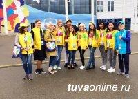 В XIX Всемирном фестивале молодежи и студентов участвует тувинская делегация