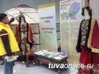 На Всемирном фестивале молодежи и студентов в Сочи открыта экспозиция Республики Тыва