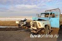 В Туве произошло ДТП с четырьмя погибшими. На месте происшествия работают сотрудники полиции
