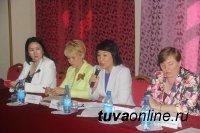 В Туве состоялось заседании межведомственной комиссии проекта «Городская среда»