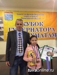 Две бронзовые медали на Кубке Губернатора Ленинградской области завоевала 10-летняя шахматистка из Тувы Саюди Оюн