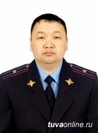 Майор полиции Айдаш Сагаан удостоился звания лучшего «Народного участкового» Республики Тыва