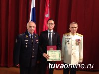 Студент ТувГУ занял первое место во Всероссийском конкурсе молодежи «Моя законотворческая инициатива»