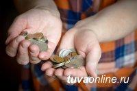 C 23 по 29 октября во всех банках Тувы пройдут Дни приема монеты