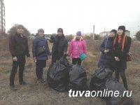 В Кызыле прошел общегородской субботник