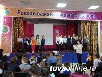 «Партпроект «Единой России» «России важен каждый ребенок» запускает акцию «Правовая помощь детям» в 74 регионах страны»