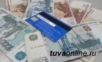 Полицейские г. Турана раскрыли кражу 100 000 рублей со счета банковской карты