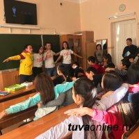 Артыш Монгуш провел Урок добра в МБОУ СОШ №7 г. Кызыла