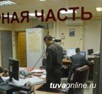 В Туве пройдет акция Общественного совета «Сутки в дежурной части»