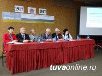 В Кызыле роль Октябрьской революции в истории Тувы обсудили на Круглом столе