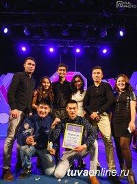 Кубок межрегиональной Абаканской лиги КВН выиграла сборная ТувГУ