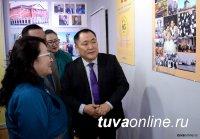В Кызыле пройдет Вечер Дружбы, посвященный 96-летию установления дипломатических отношений между Россией и Монголией
