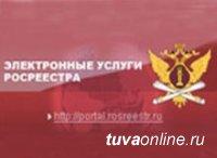 Управление Росреестра 12 декабря проведет прием граждан