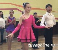 В Кызыле состоялся городской турнир по спортивным бальным танцам