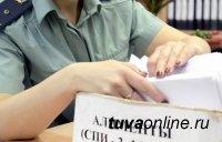Судебные приставы обязали кызылчанина выплатить более 1 млн. рублей алиментов на ребенка