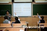 В Туве экзамен по русскому языку в порядке эксперимента будут сдавать в устной форме